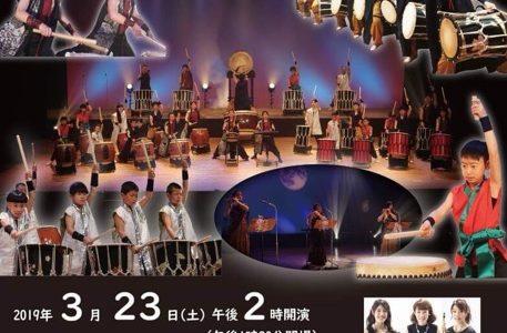 第18回北摂太鼓集団フェスティバル~音魂~